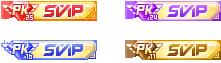 PK紫钻专属icon